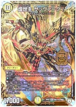 card100127856_1.jpg