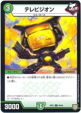 card100128189_1.jpg
