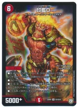 card100131222_1.jpg