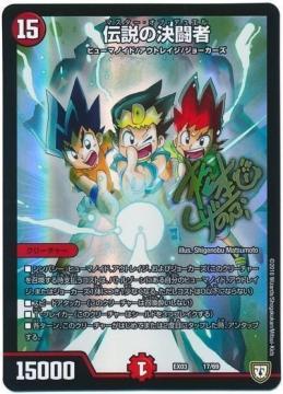 card100131291_1.jpg