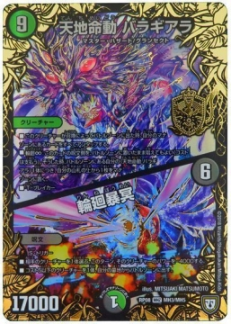 card100137555_1.jpg