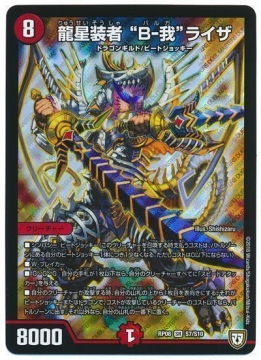 card100137588_1.jpg