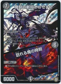 card100142235_1.jpg