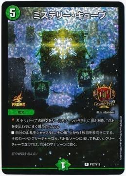 card100147689_1.jpg