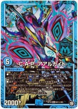 card100160532_1.jpg