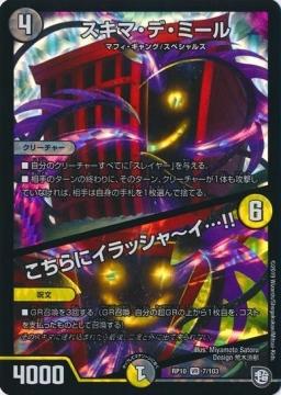 card100160697_1.jpg
