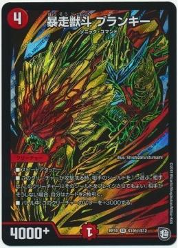 card100161078_1.jpg