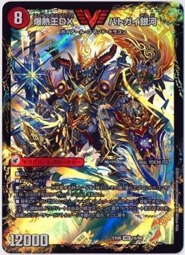 card100162278_1.jpg