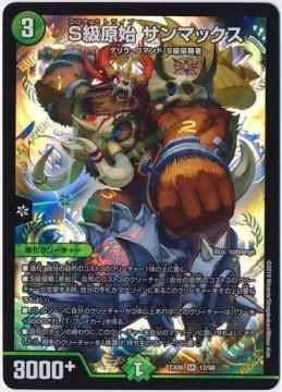 card100165869_1.jpg