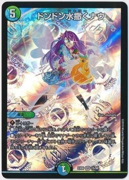 card100165878_1.jpg