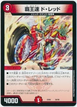 card100165947_1.jpg
