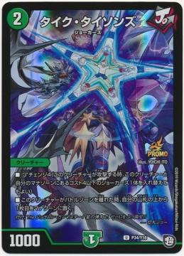 card100167288_1.jpg