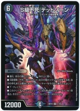 card100168713_1.jpg