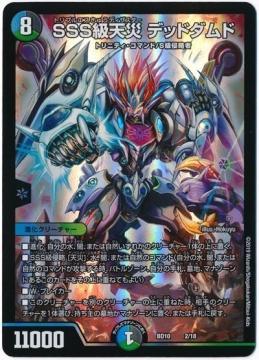 card100168716_1.jpg