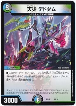 card100168737_1.jpg