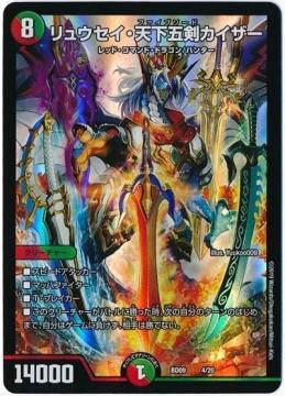 card100168776_1.jpg
