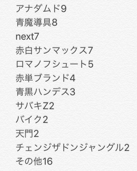 dm-okayamacs-20190825-deck5.jpg