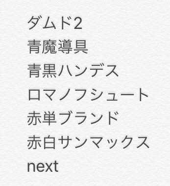dm-okayamacs-20190825-deck6.jpg