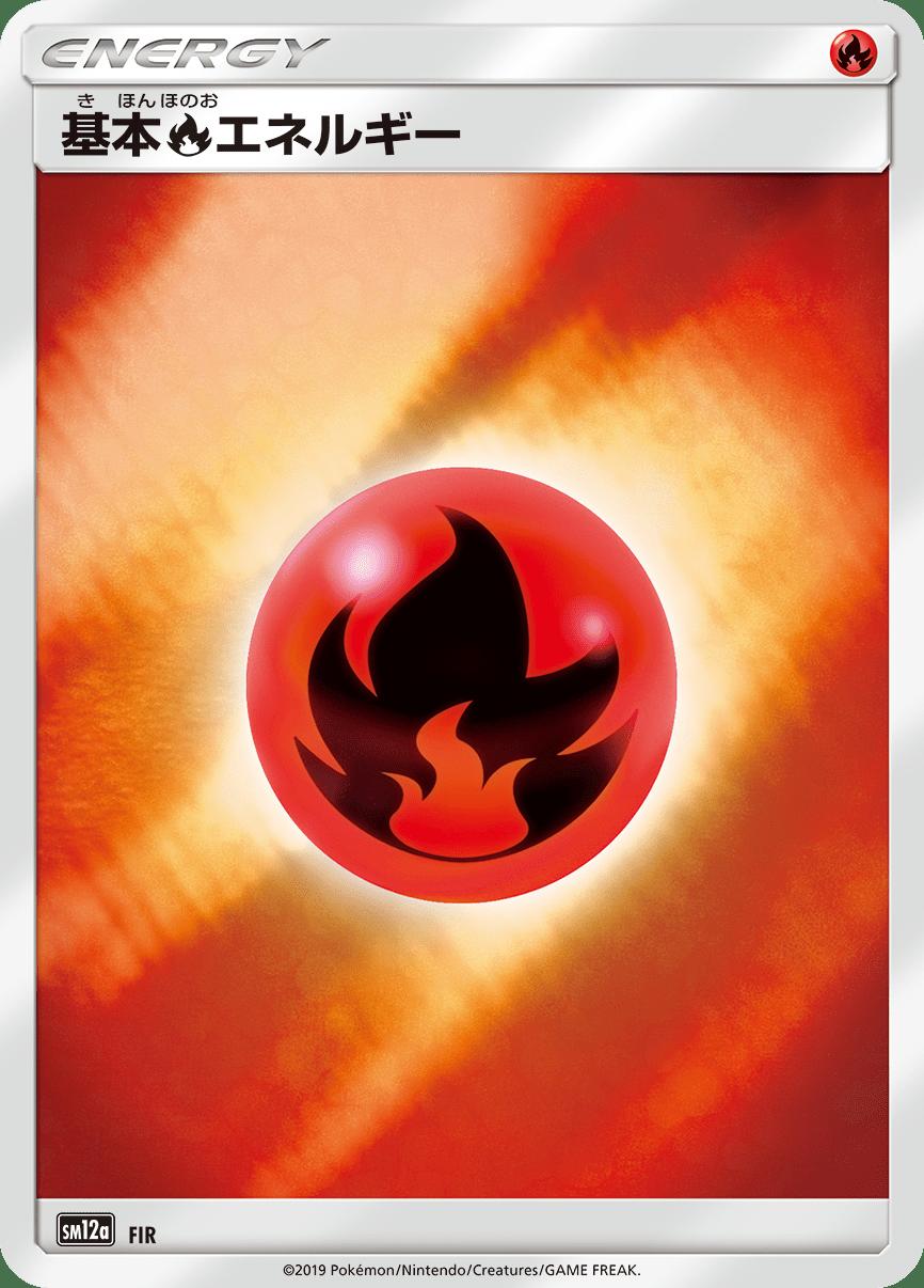 pokemon-20190920-015.png