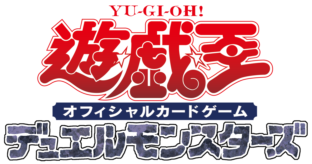 yugioh-20190614-008.png