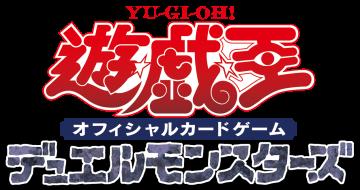 yugioh-20190614-008.png
