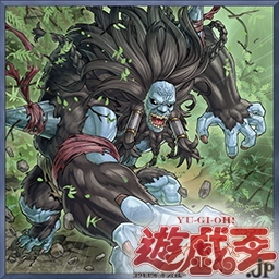 yugioh-20190614-020.png