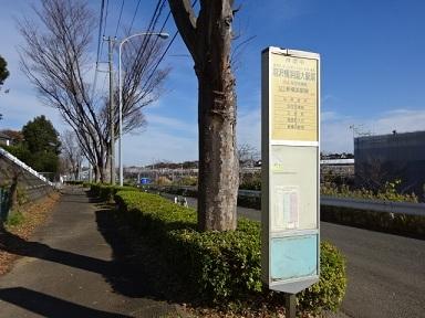aruki690.jpg