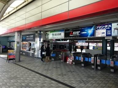 aruki735.jpg