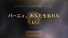 sagayuni189.jpg