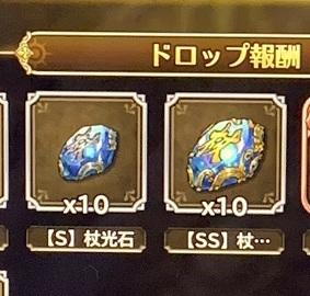 sagayuni312.jpg