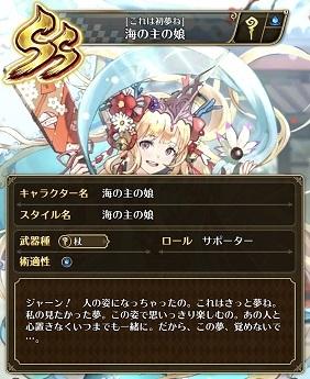 sagayuni376.jpg