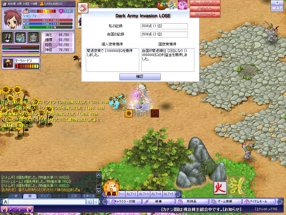 Kunshu20190723.jpg