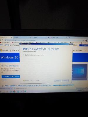2020-01-04-20-43-49-069_convert_20200104204525.jpg