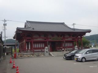 富山道の駅福光