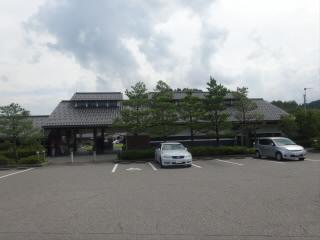 石川道の駅倶利伽羅