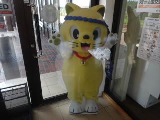 石川道の駅高松里海館
