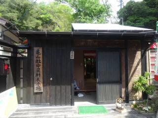 長崎亀山社中資料展示場