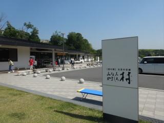 京都 道の駅 お茶の京都 みなみやましろ村