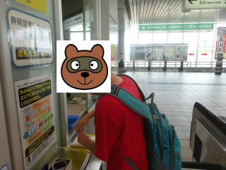 静岡JR東海道本線島田駅