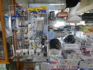 静岡大井川鉄道金谷駅