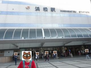 静岡JR東海道本線浜松駅