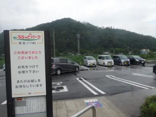 福井北陸自動車道南条SA下り