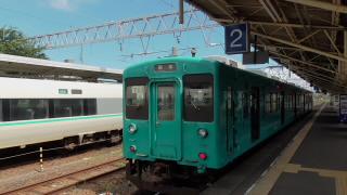 和歌山JR紀勢本線新宮駅