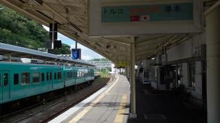 和歌山JR紀勢本線串本駅