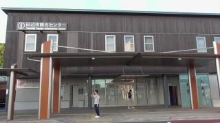 和歌山JR紀勢本線紀伊田辺駅