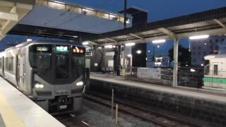 和歌山JR紀勢本線御坊駅