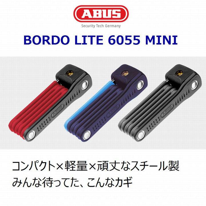 ABSU_BORDO_LITE_6055-(8)_2019101414581669b.jpg