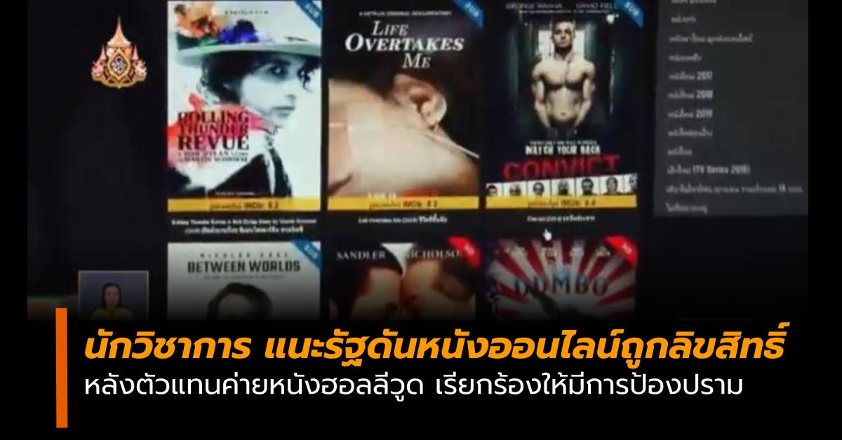 190708mthainews.png