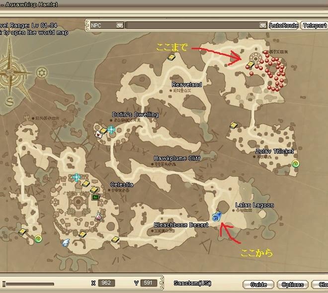 GFブログ(W10)用396D2 ラピスの地図クエ
