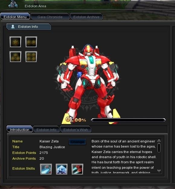 幻想ブログ用62D2 イカロスやっっっとゲットw